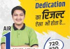 Shoyeb Aftab from Odisha scripts history in NEET