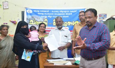 Bihari mother spearheads campaign to teach migrant workers Malayalam