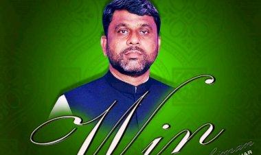AIMIM wins two seats, leads in five in Bihar