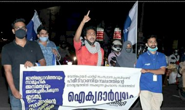 Caste and communal politics visible in Kerala government's forward castes reservation move