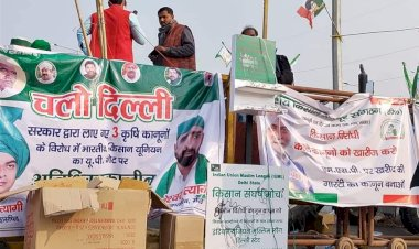 IUML, SDPI extend a helping hand in solidarity to protesting farmers