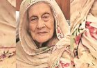 Punjab government to acquire the Malerkotla palace after Begum's wish.