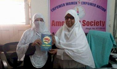 Khalida Parveen: the inspiring story of changemaking and empowerment
