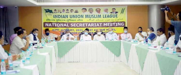 IUML urges to ensure voting rights to ex-pats of Gulf countries.