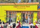 Abandoned govt buildings became libraries in 100 villages in Jharkhand