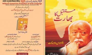 Urdu council's release of  RSS chief's book bring wide criticism