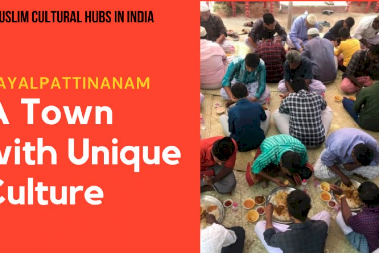 Kayalpattinam : A Town with Unique Culture