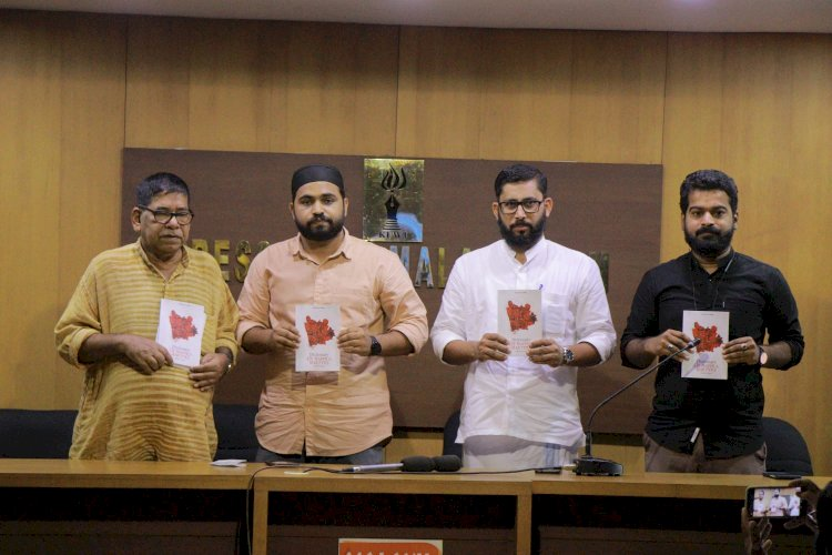 SIO Kerala launches 'Dictionary of Mappila Martyrs', adds names omitted by ICHR